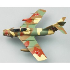 EASY MODEL 37135 MiG 15 UTI, Red 54 of Russia Airforce, 08/1980