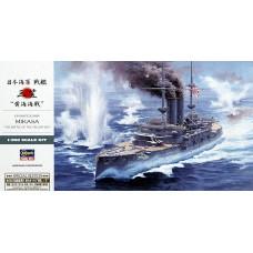 Hasegawa 640061 IJN Battleship Mikasa the battle of the yellow