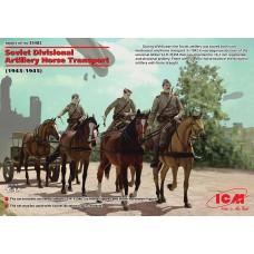 ICM 35482 Soviet Divisional Artillery Horse Transport