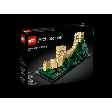 Lego 21041 Die Chinesische Mauer