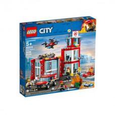 Lego 60215 Feuerwehr-Station