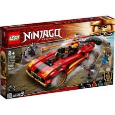Lego 71737 X-1 Ninja Supercar