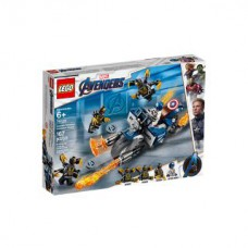 Lego 76123 Captain America: Outrider-Attacke