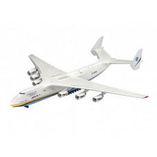 Revell 04958 Antonov AN-225 Mrija