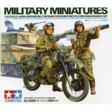 Tamiya 35245 JGSDF Motorcycle Recon Set