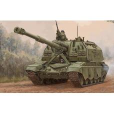 Trumpeter 759534 2S19 M2 Panzerhaubitze 1/35