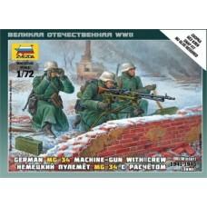Zvezda 6210 Deut.Maschinengewehr, Crew (Winter) 1:72