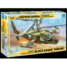 "Zvezda 7216  Russ. Attack Helicopter ""Hokum"" 1:72"